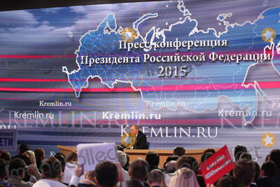 Vladimir Putin, President Vladimir Putin Photo - MOSCOW, RUSSIA - December 17, 2015: Russian president Vladimir Putin holds his annual press conference at the Kremlin with Russian and international journalists.Picture: Kristina Afanasyeva / Featureflash